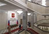 دومای روسیه لایحه تمدید پیمان استارت را تصویب کرد