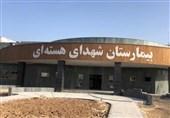 بیمارستان شهدای هستهای و اورژانس پرتوی بوشهر افتتاح شد