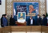 شهردار همدان: پاسداشت بزرگان و مفاخر بسترهای توسعه پایدار همدان را فراهم میکند