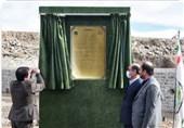 74 هزار هکتار از پروژههای آبخیزداری استان گلستان با فرمان رئیس جمهور افتتاح شد