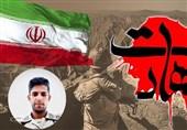 درگیری مرزبانان پایگاه دریابانی قشم با قاچاقچیان در خلیج فارس / یک مرزبان به شهادت رسید + تصویر