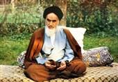 سیمای ناشناختهای از امام خمینی(ره) که مردم بعد از رحلت با آن آشنا شدند