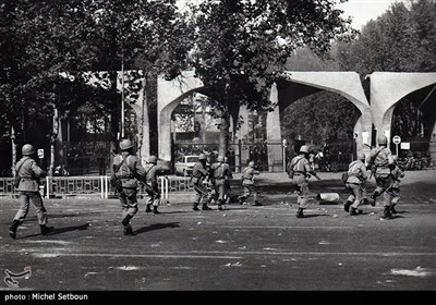 Iran Marks 42nd Anniversary of Revolution Victory