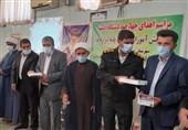 واکنش مدیرکل بانوان استانداری کرمان به اهدای تبلت به دانشآموزان نیازمند