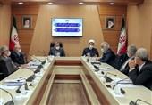 تصویب نظام پرداخت اعضای هیئت علمی در جلسه هیئت امنای دانشگاه آزاد