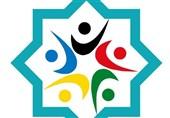 برگزاری نشست هیئت رئیسه فدراسیون ملی ورزشهای دانشگاهی