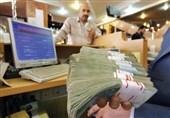 تبعیض طبقاتی وامهای بانکی