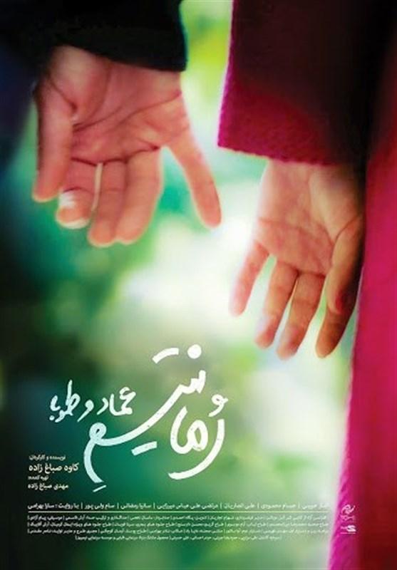 سینما , فیلم , جشنواره فیلم فجر , سی و نهمین جشنواره فیلم فجر ,