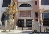 آخرین وضعیت پرونده بورسیه ها / تعیین تکلیف 70 فقره شکایت در دیوان عدالت