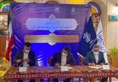 امضای تفاهمنامه مرمت و احیای بنای عمارت حاج رئیس بوشهر