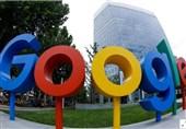 فضای مجازی، تهدید یا فرصت؟|گوگل چه اطلاعاتی را از کاربران خود دریافت میکند؟