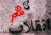 جشنواره بزرگ شعر انقلاب همزمان با سالروز ارتحال امام خمینی(ره) در فارس برگزار شود