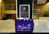 یادبود مرحوم علی انصاریان در سی و نهمین جشنواره فیلم فجر