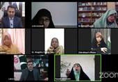 وبینار گرامیداشت شخصیت حضرت زهرا (س) با حضور بانوان ایرانی و پاکستانی