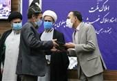 327 سند املاک غصب شده رژیم طاغوت به مردم خراسان شمالی بازگردانده شد