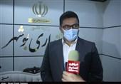 تختهای بستری برای بیماران کرونایی استان بوشهر به 700 تخت افزایش یافت +فیلم