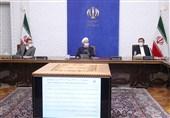 تصمیمات بورسی دولت| به متضررین صندوق «پالایش یکم» سهام تشویقی داده میشود