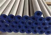 فولادسازان منفعتطلبی را کنار بگذارند/ عرضه محصولات معدنی در بورس لازمه توسعه کل زنجیره است