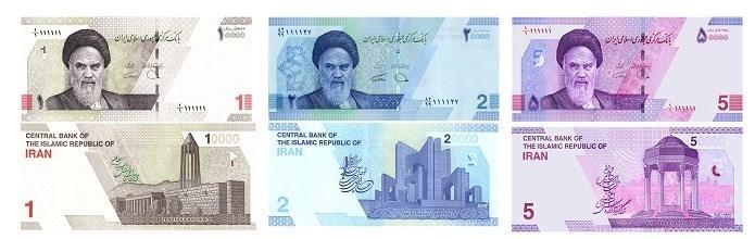 بانک مرکزی ,