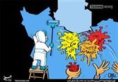 جدیدترین محدودیتهای کرونایی در ایران/ فهرست مشاغل مجاز به فعالیت در شهرهای قرمز و نارنجی/ آخرین رنگبندی کرونایی شهرها