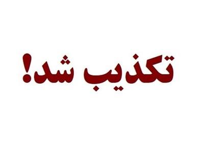 ماجرای درگیری عضو شورای شهر خرمشهر با پاکبان چه بود؟