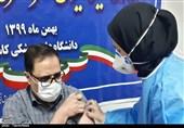 واکسیناسیون کرونا در سیستان و بلوچستانآغاز شد