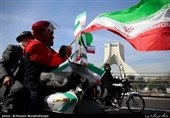 Iran Celebrates Dawn of Democracy On 42nd Anniversary of Islamic Revolution