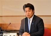 تبریک ویدئویی ژاپن به مناسبت سالگرد پیروزی انقلاب اسلامی