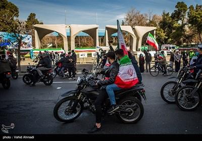 یوم الله 22 بهمن در تهران - 1