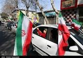 بازتاب گرامیداشت متفاوت 22 بهمن امسال در رسانه آمریکایی