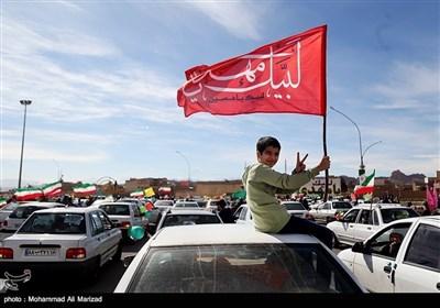 Iran Marks 1979 Islamic Revolution Anniversary