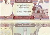 یادداشت|فارسیگریزی، فارسیهراسی یا فارسیستیزی! چرا در اسکناسهای افغانستان از زبان مولانا خبری نیست؟