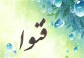 نظر مراجع تقلید درباره خروج خانمها از خانه با اجازه همسر