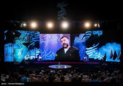 نکوداشت زندهیاد علی انصاریان فوتبالیست و بازیگر فقید سینما و تلویزیون در مراسم اختتامیه سی و نهمین جشنواره فیلم فجر