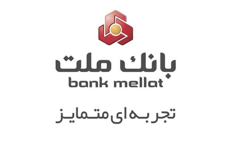 دلایل کسب رتبه برتر عملکرد مالی در بین بانک های دولتی و خصوصی شده از سوی بانک ملت