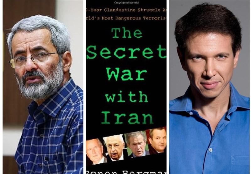 «پاسخ به نبرد مخفی با ایران»-8/ نقش صهیونیستها در قاچاق شیرخشک فاسد به ایران