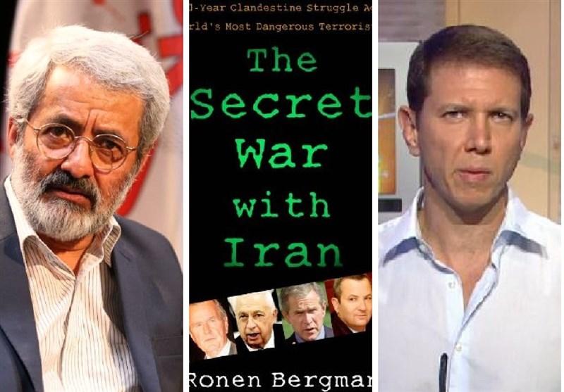 «پاسخ به نبرد مخفی با ایران»-7/ صهیونیستها امام(ره) را اینطور تحریف میکنند