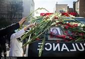 تشییع پیکر شهید مدافع سلامت مهشید گودرز در بیمارستان لقمان تهران