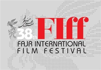 افشاگری سرتیپی از پشت پرده برجستهسازی حضور فیلمهای خارجی در جشنواره جهانی فجر/ پای یک دستور در میان است؟