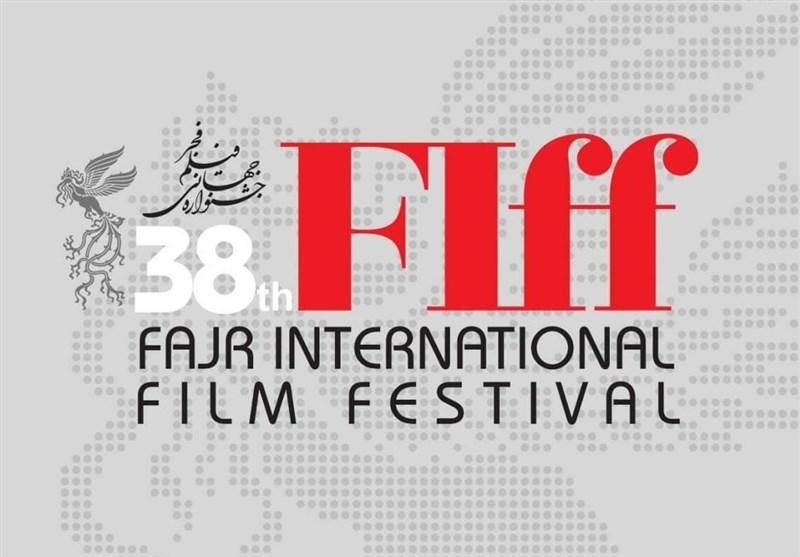 312 فیلم ایرانی متقاضی حضور در سیوهشتمین جشنواره جهانی فجر