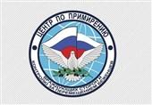 هشدار روسیه درباره اقدامات تحریک آمیز تروریستها در ادلب سوریه