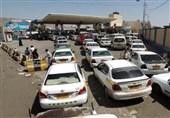 بحران فرآوردههای نفتی یمن؛ مرگ هزاران بیمار روی «تختهای سفید»
