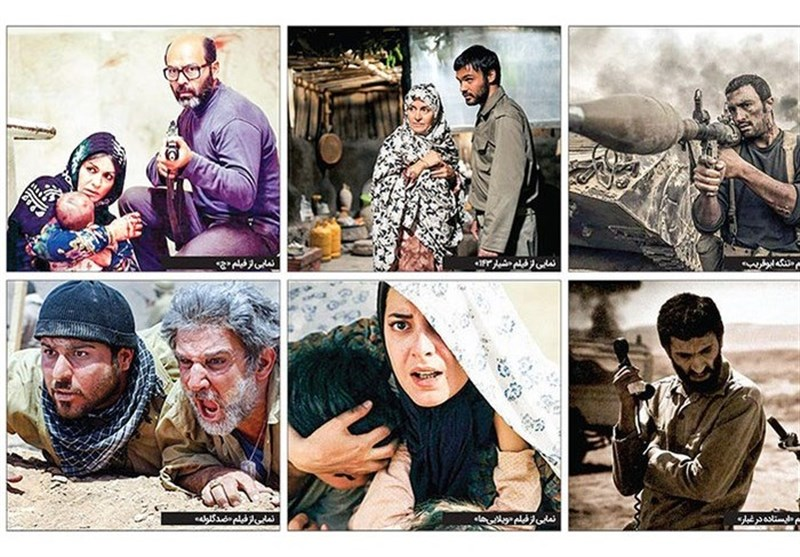 تلویزیون , صدا و سیما , خرمشهر , سریال , فیلم , دفاع مقدس ,