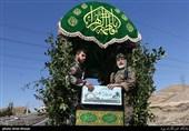 پیکر مطهر 5 شهید گمنام در استان مرکزی تشییع میشود+جزئیات برنامهها