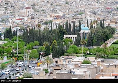 برفراز شهر شیراز