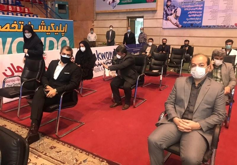 افتتاح مرکز نیکوکاری فدراسیون تکواندو + تصاویر
