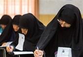 جزئیات پذیرش طلاب حوزه علمیه خواهران استان کرمان اعلام شد