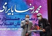 خاطرات محمدرضا بایرامی از زندهیاد فردی/ پیشنهاد جذاب نویسندگان به سینماگران
