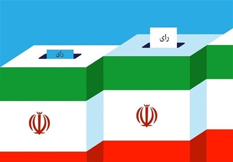 اعضای ستاد انتخابات استان بوشهر معرفی شدند+جدول