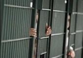 عربستان| شکنجه وحشیانه زندانیان سیاسی در زندانهای آل سعود